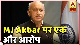 MeToo Movement: Journalist Accuses Ex-Editor, MoS MJ Akbar Of Sexual Harassment | ABP News