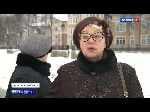 Зоны санитарной охраны водоемов источников питьевой воды отменили в Москве