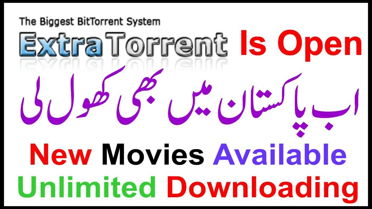 how to get to extra torrent