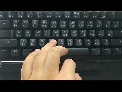 光軸鍵盤顛峰之作 FANTECH MK882 光軸+青軸機械鍵盤+全防水+電競RGB+防鬼鍵+遊戲巨集 @ 敗家達人-林家輝 :: 痞客邦