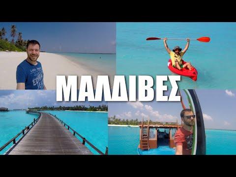 Happy Traveller in Maldives | Full