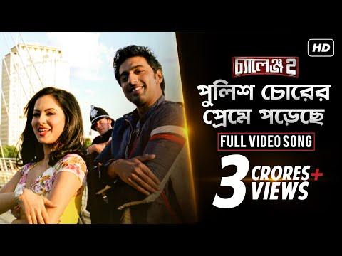 Police Chorer Preme Poreche | Challenge 2 | Dev| Puja | Abhijeet | Akriti Kakkar | Jeet Gannguli