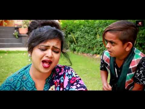 CHOTU Ki Shayari | छोटू की शायरी | thumbnail
