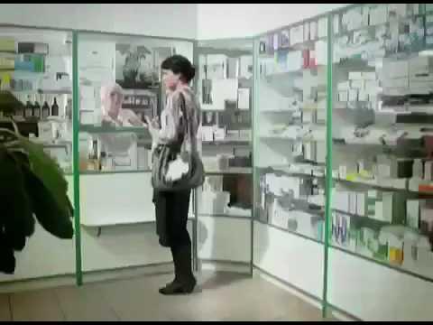 Что купить в аптеке