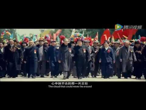 'Flash Mob' at Tiananmen Square, Beijing, Evokes Mixed Feelings