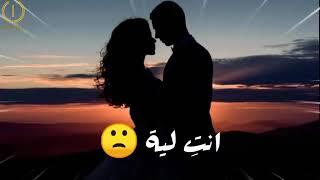 حاله واتس - أنتي نوري - مهرجان موزتي - مودي أمين - جديد 2019 - YouTube.mp4