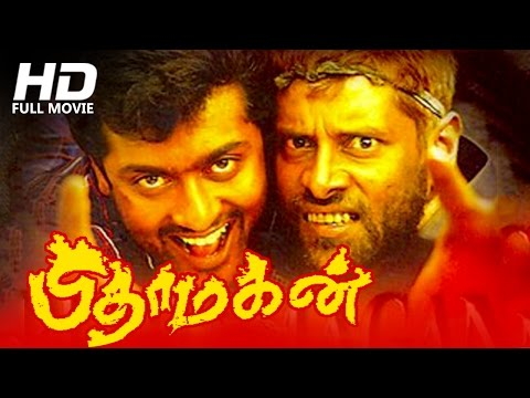 Tamil Full Movie | Pithamagan | HD Movie | Ft. Vikram, Suriya, Laila, Simran
