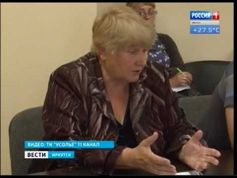 Люди бегут из общежития в Усолье-Сибирском