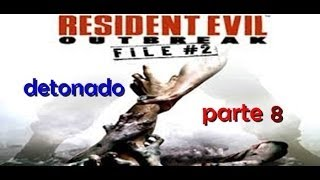 Resident Evil Outbreak File 2 detonado [8] legendado PT-BR o plano de fuga na delegacia RPD