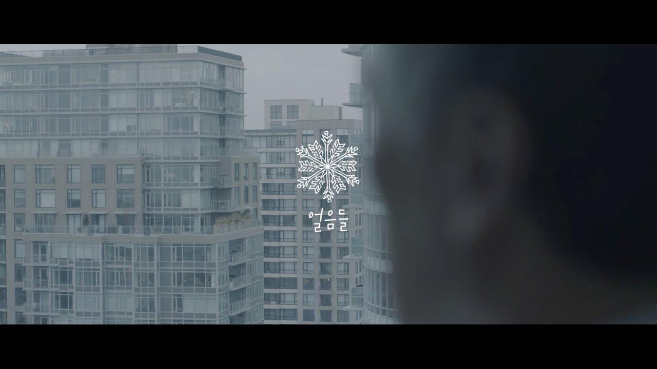 The 20 Best K-Pop Songs of 2014 - VICE