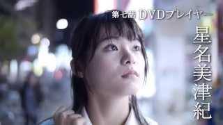 「ぞくり。 怪談夜話 七人の呪われた少女たち」予告編 星名美津紀 検索動画 25