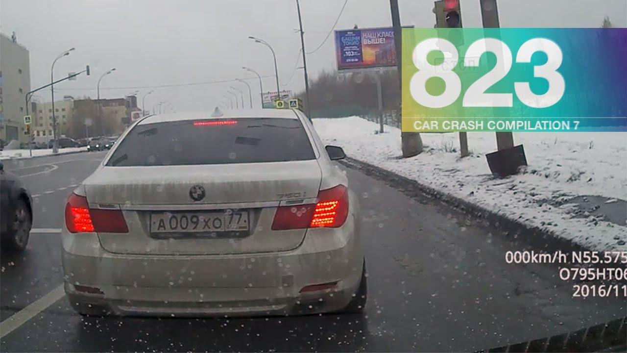Car Crash Compilation 823 November 2016 Youtube