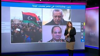 مصر أم تركيا..من الأقوى في شرق البحر المتوسط في حال نشبت مواجهة عسكرية بسبب ليبيا؟