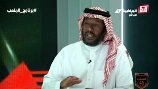 يوسف خميس: النصر كان يمكن أن يكون أحد أفضل مواسمه لولا الإختلافات - صحيفة صدى الالكترونية