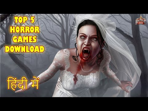 Top 5 PC Horror Games Download | Low And High Graphics | हिंदी में