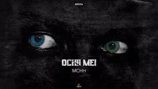 MCHH - Ochii mei (Audio)