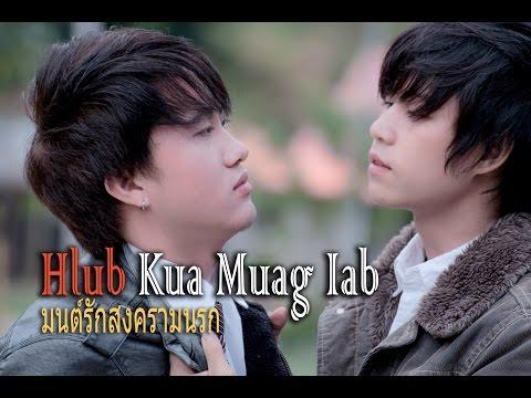 Hlub Kua Muag Iab : Movie scene thumbnail