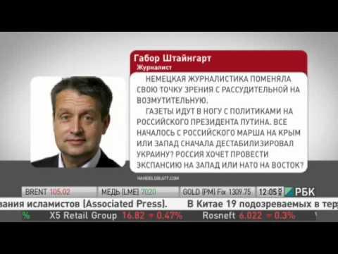 Новости россии нтв канал сегодня смотреть
