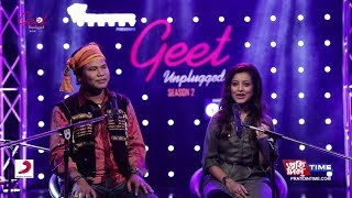Geet Unplugged 2 | URI URI by Deeplina Deka ft. Prince