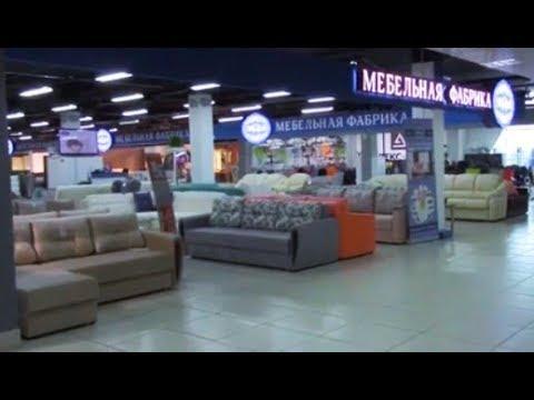 "МЕБЕЛЬНЫЙ САЛОН ""ЛАДЬЯ"" г. Ярославль"