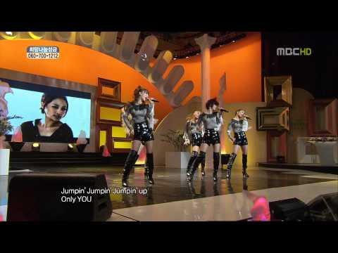 [2010.12.03] KARA - Jumping (MBC Green Growth Awards) - HQ