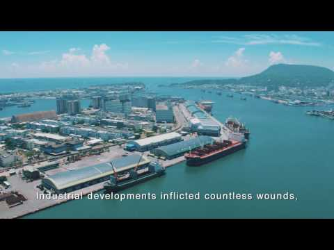 【Kaohsiung Style】the Industry - 1 min with English subtitles