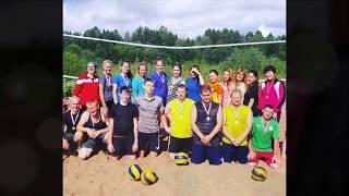 пляжный волейбол в Селтах в день физкультурника 12.08.2017