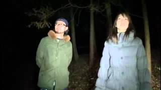 呪われた心霊スポット04 二宮歩美 動画 20