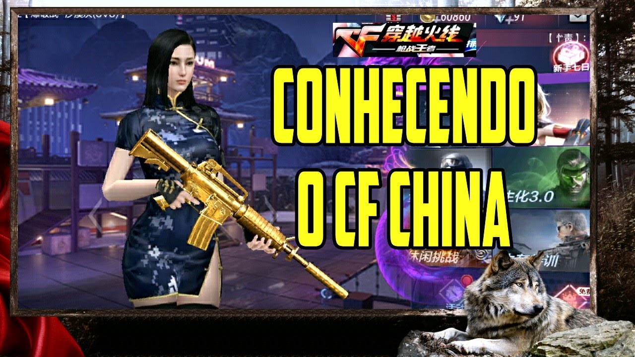 CONHECENDO CF CHINA (PARTE 1) CROSSFIRE CHINA MOBILE