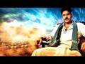 Pawan Kalyan l Latest 2017 Action Ka King South Dubbed Hindi Movie HD - The Target Dushmani