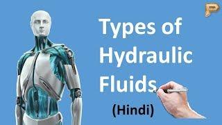 Types of Hydraulic Fluids(Hindi)
