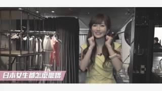 代言人太田希望超可愛30個快問快答大揭密隨著上週電視廣告與拍攝花絮釋...
