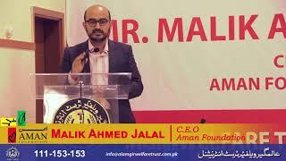 Malik Ahmed Jalal alamgir welfare trust