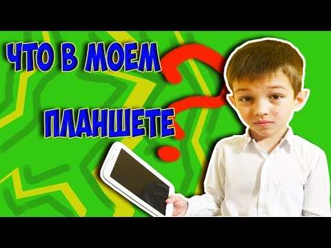 ИГРЫ НА WINDOWS ПЛАНШЕТЕ / GTA V 5  из облака / tablet pc game playing test