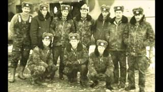 Сергей Скуридин -  Сослуживцы