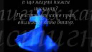Download Omar Khayyam - Rubaiyat MP3 song and Music Video