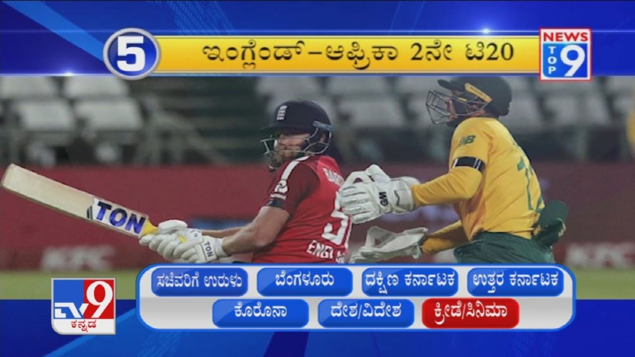 'News Top 9': Sports & Entertainment Top Stories Of The Day (29-11-2020)