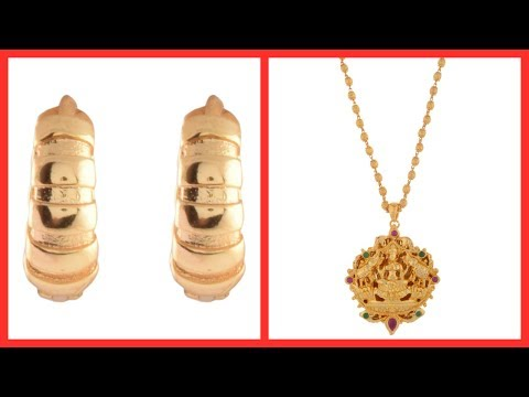 1 Gram Gold Gift Items