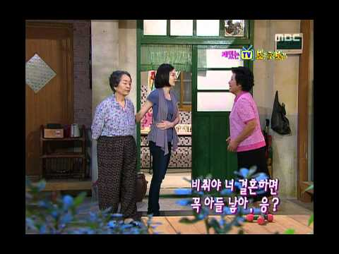Happy Time, The jewel family #02, 보석비빔밥 20090920