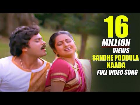 Abhilasha Songs - Sandhe Poddula Kaada - Chiranjeevi Songs - Chiranjeevi, Radhika Sarathkumar
