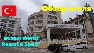 Подробный обзор отеля Dream World Resort Spa 5 Турция 2020