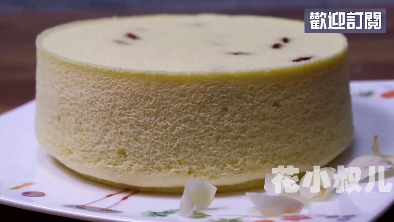 自從知道蓮子百合也能做蛋糕,再也不用買著吃了,簡單健康又快速
