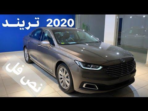 فورد تورس تريند 2020 نص فل السعر 130 300 الف سعودي Ford Taurus Trinde 2020 Youtube