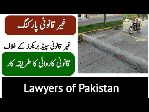 Legal remedy against illegal parking and speed breakers|Lawy