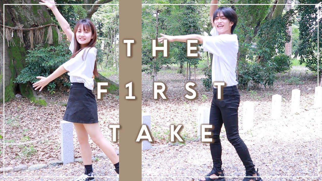 【THE FIRST TAKE】2年前に兄妹で踊った「45秒」を1発取りで踊ってみたら・・・。