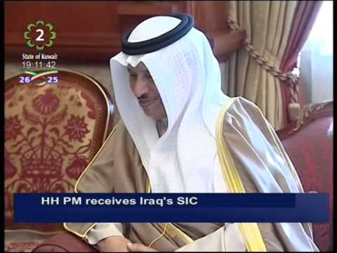 His Highness the Prime Minister meets Chairman of Iraq Islamic Supreme Council Ammar Al-Hakim