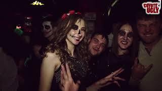 Halloween в баре Гадкий Койот