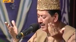 beautiful-naat---zahe-muqaddar