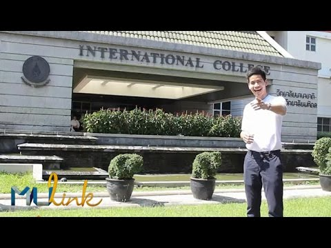 MU Link : วิทยาลัยนานาชาติ @ มหิดล ตอนที่ 1