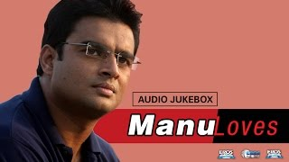 Manu Loves | Bollywood Songs | Audio Jukebox